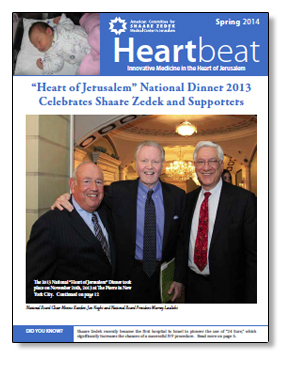 publications - Heartbeat Spring 2014