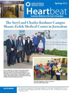 publications - Heartbeat Spring 2015