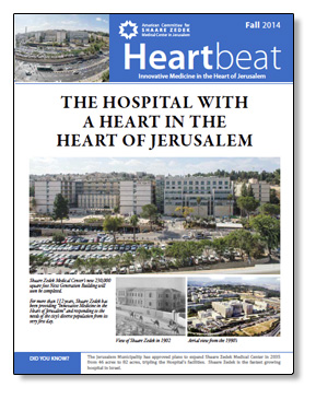 publications - Heartbeat-FALL_2014