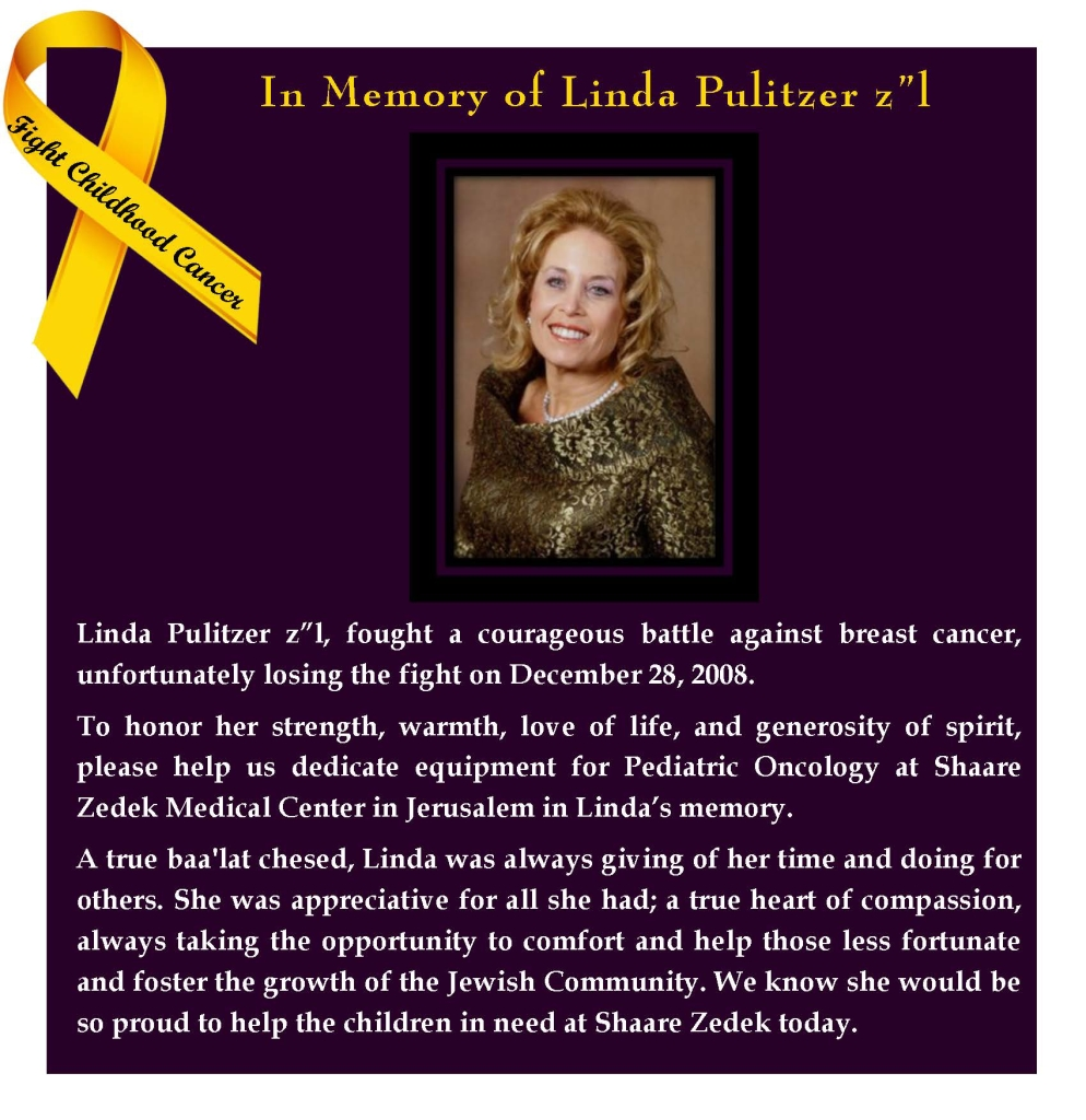 In Memory of Linda Pulitzer 2