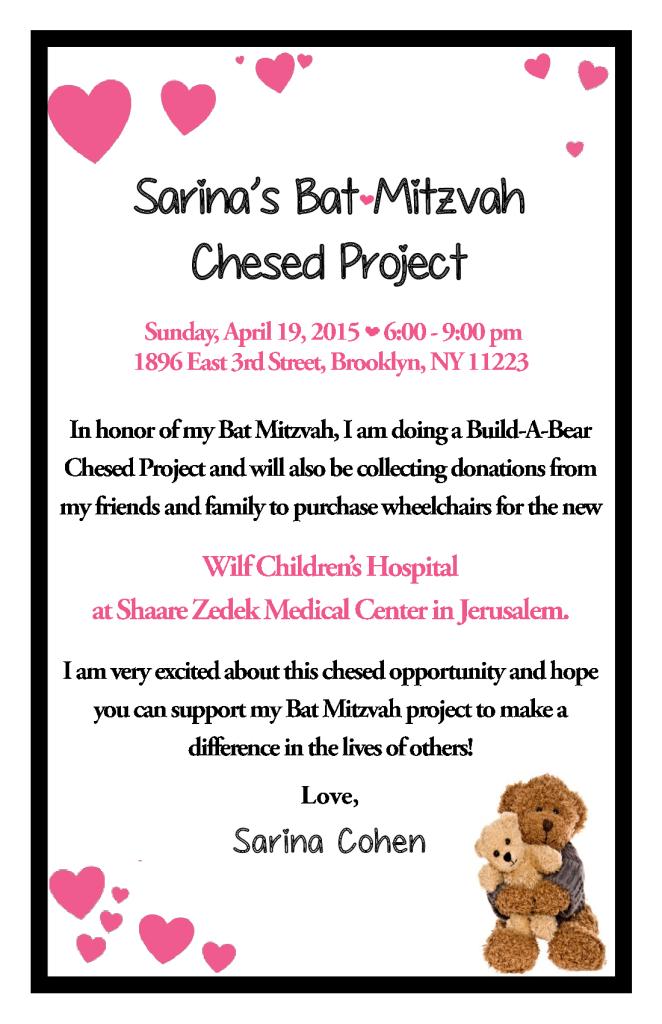 Sarina Cohen Bat Mitzvah