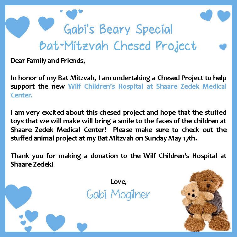 Gabi's Beary Special Bat Mitzvah Project