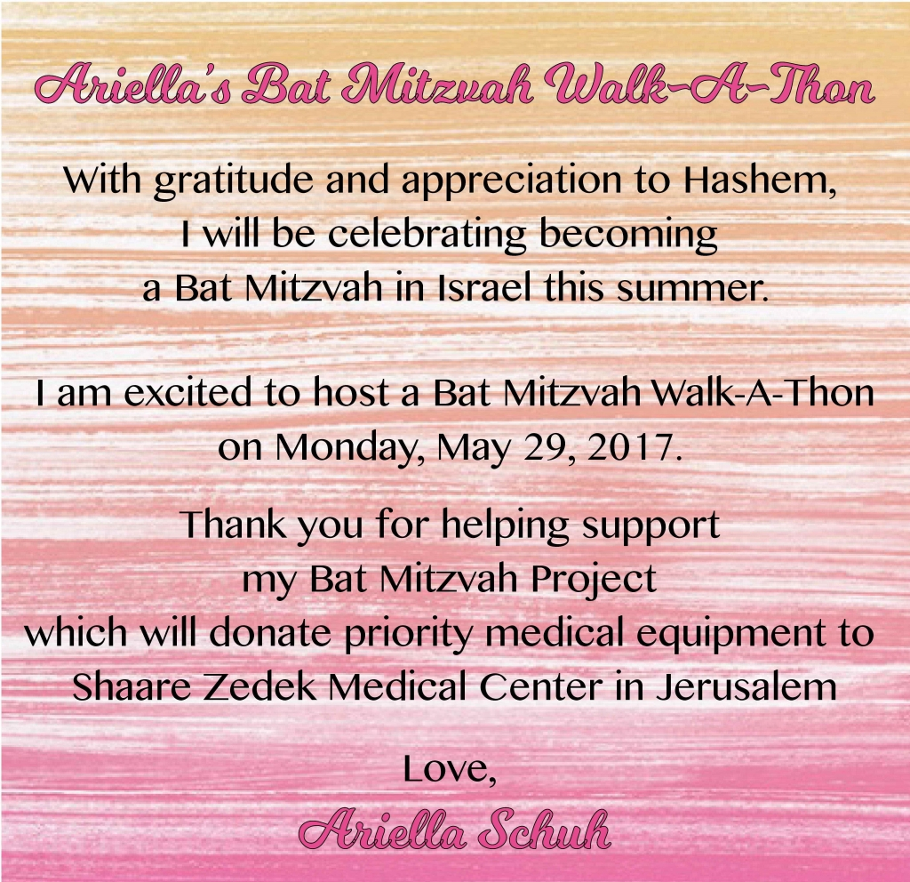 Thank you for helping support my Bat Mitzvah Project