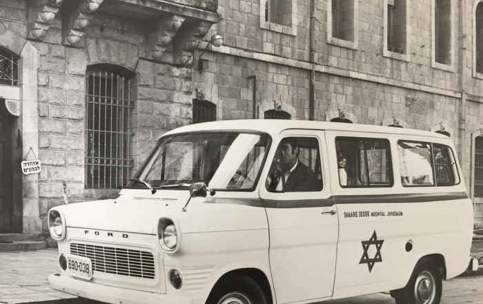Shaare Zedek's War: Fifty Years Since Jerusalem Was Reunified, A Look Back at Shaare Zedek's Role in the Six Day War