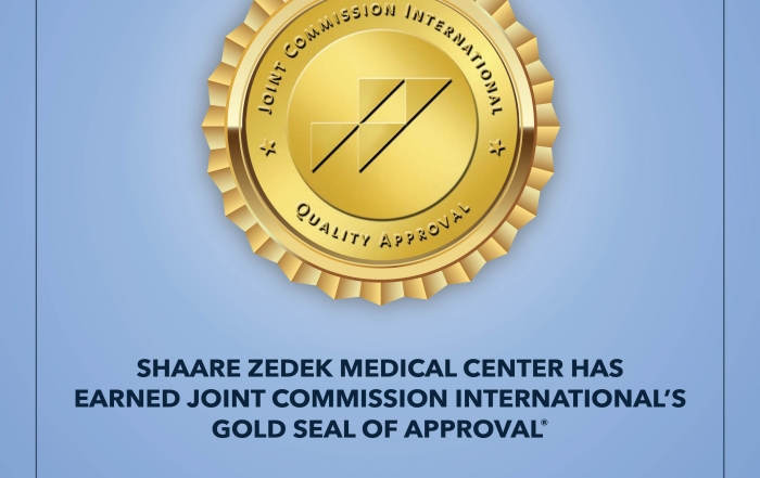 "Shaare Zedek Awarded International Accreditation, Credited With ""Outstanding Performance"" by Reviewers of Joint Commission International"