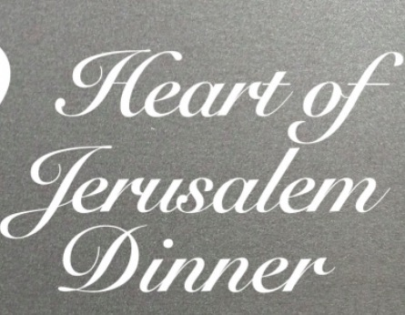 Join Us! Heart of Jerusalem Dinner 2018 in NYC