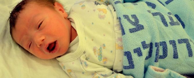 Record births at Shaare Zedek Medical Center in 2018