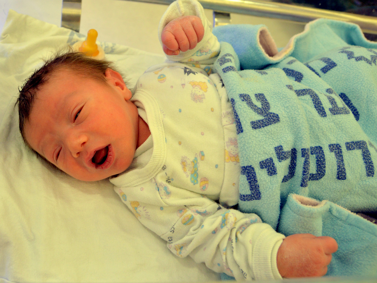 Record births at Shaare Zedek Medical Center in 2018