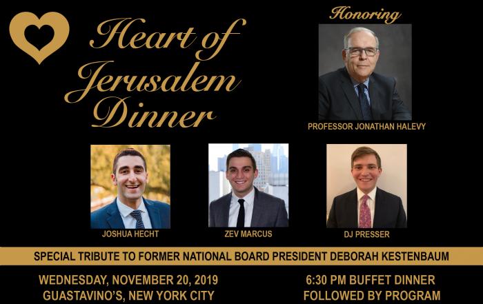 Heart of Jerusalem Dinner
