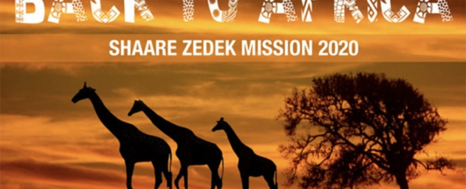 Back to Africa - Shaare Zedek Mission 2020