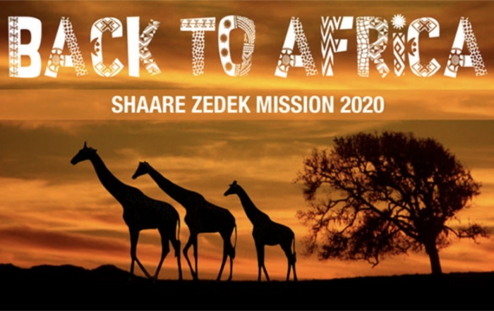 Shaare Zedek Mission to South Africa