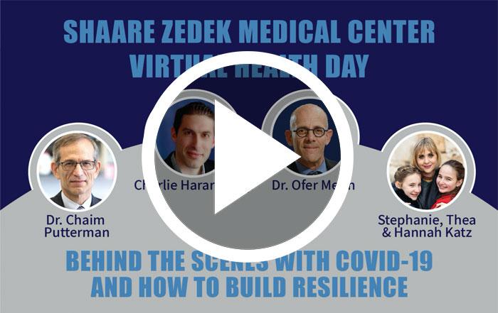 Shaare Zedek Medical Center in Jerusalem Health Day 2020