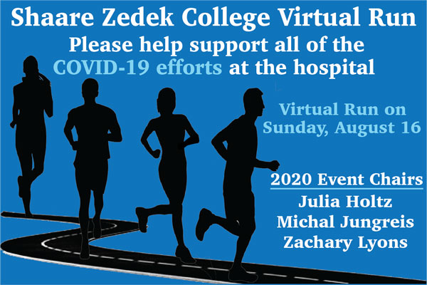 Shaare Zedek College Virtual Run