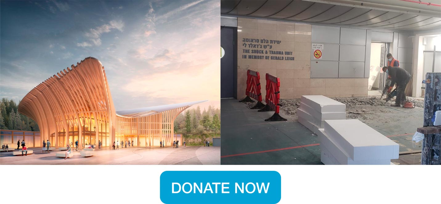 Help us  complete Shaare Zedek's new Cancer Center and Expanded Emergency Room