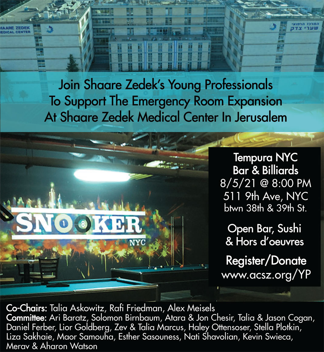 Join Shaare Zedek's Young Professionals To Support the Emergency Room Expansion at Shaare Zedek Medical Center in Jerusalem